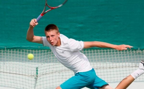 Теннис. ATP. Пуна.