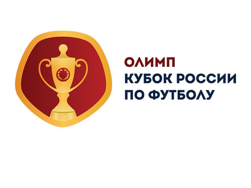 Кубок России как вклад под 100% - реальность или нет?