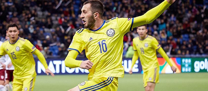 Pronóstico Georgia - Kazajistán, UEFA Nations League 19.11.2018