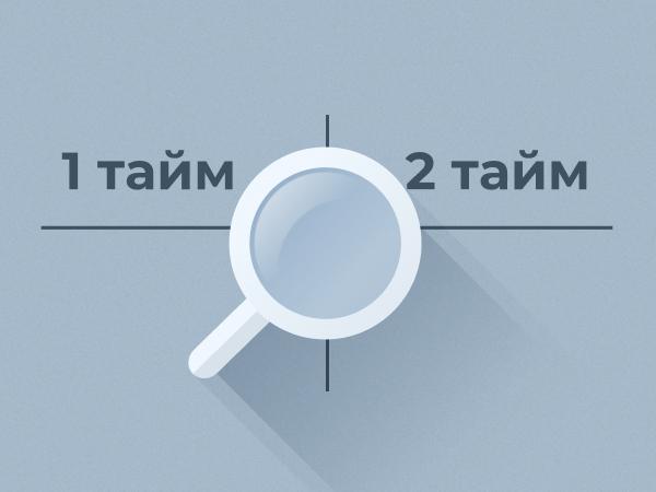 Максим Погодин: Ставки на голы в таймах: кто и когда забивает в Европе.