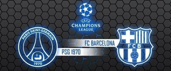 Лига чемпионов. 1/8 финала. 1-й матч. ПСЖ — Барселона.