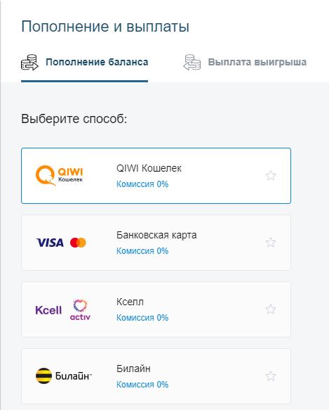 Как пополнить счет через терминал фонбет 1xставка скачать приложение на андроид с официального сайта бесплатно на андроид