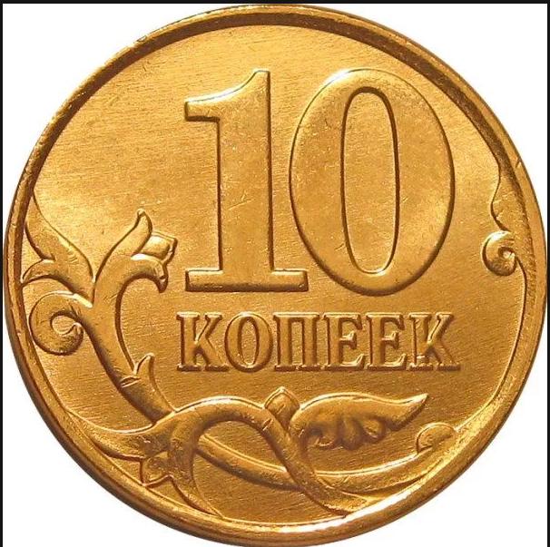 Мое пребывание на денежном Олимпе.