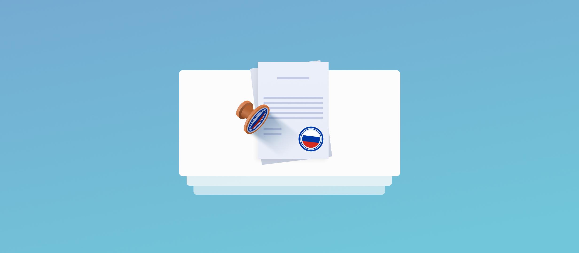Минспорт опубликовал законопроект об изменении распределения ЦО