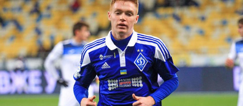 «Аякс» – «Динамо» Киев: прогноз на футбол от bados