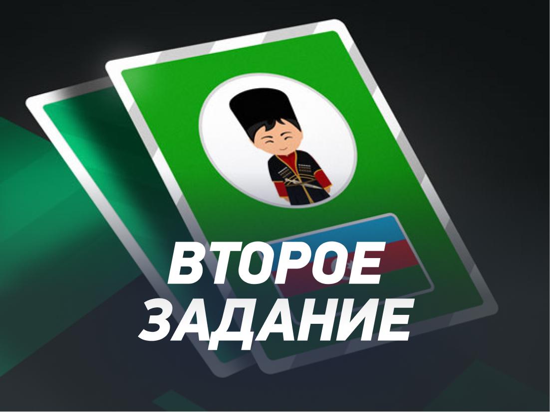 Кеш-бонус от Leon 100000 ₽.