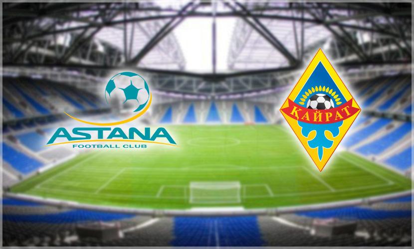 Прогноз на матч Астана - Кайрат