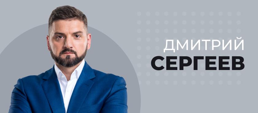 Закрыть трансляции БЕТСИТИ Кубка России для других букмекеров — спорное решение