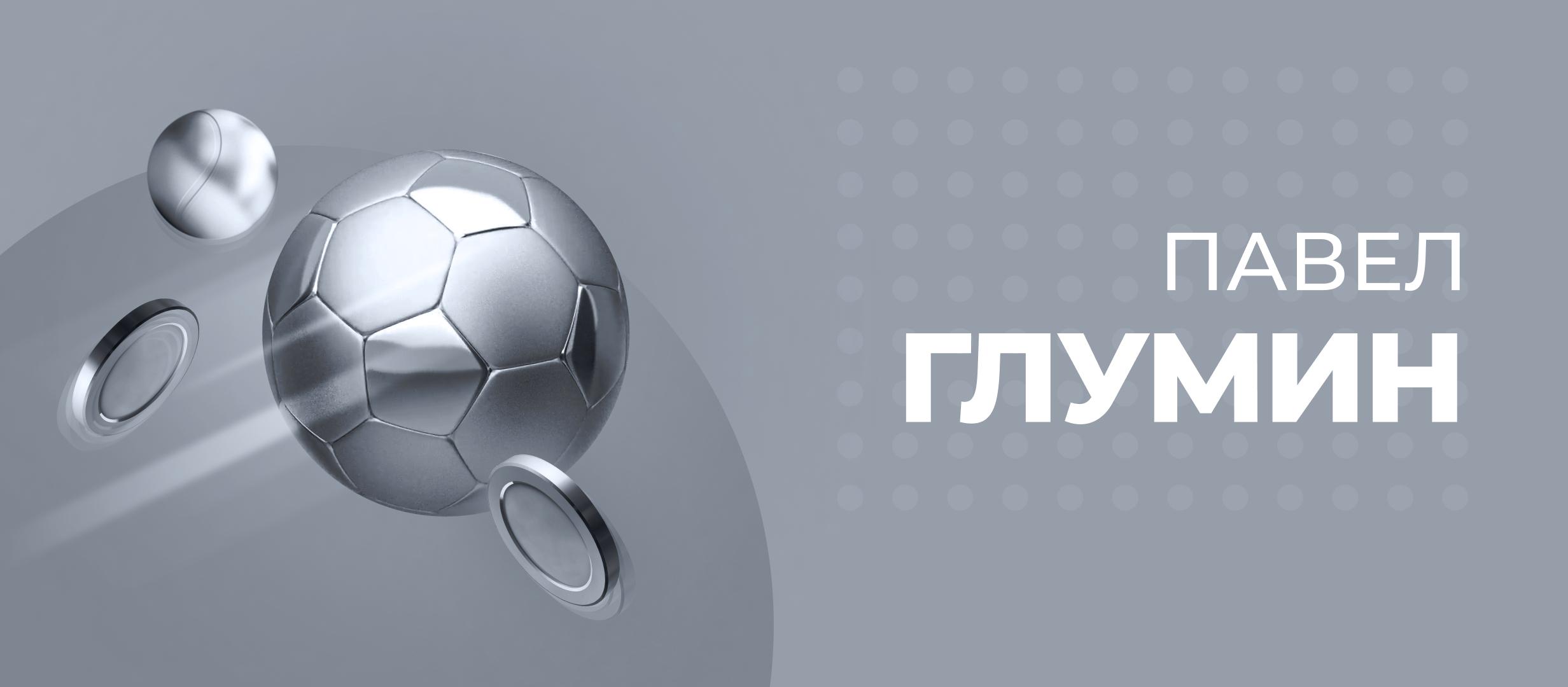 ФК «Рух» + нелегальная игорка = типичный украинский замес