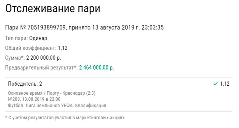 5d553f1a9649c_1565867802.png