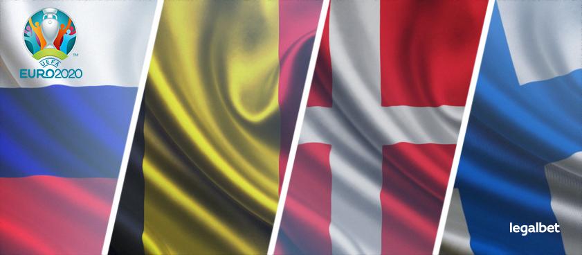 Жеребьевка Евро-2020: Россия только третья по котировкам в своей группе