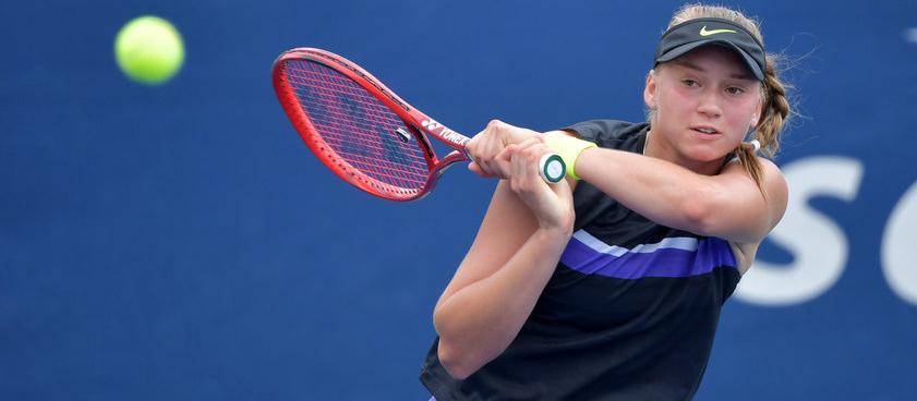 Рыбакина – Гёргес: помешает ли Елена сопернице сделать шаг к защите титула в Люксембурге?