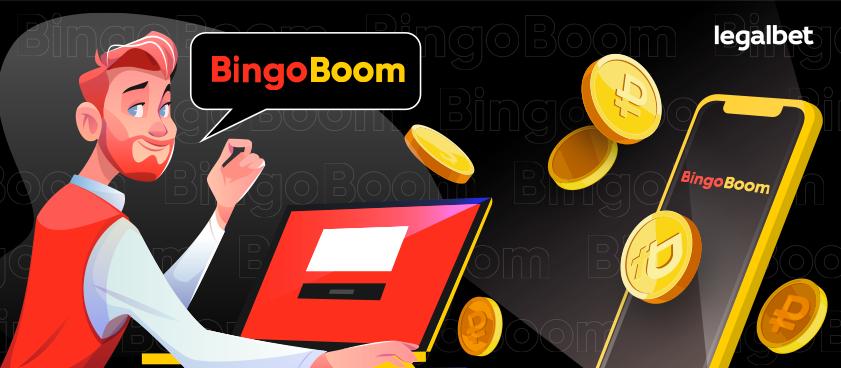 БК «BingoBoom» рассчитает ставки на Фергюсона, как выигрышные!