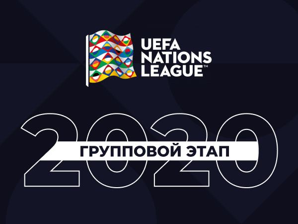 Максим Погодин: Ставки по трендам на Лигу наций УЕФА.