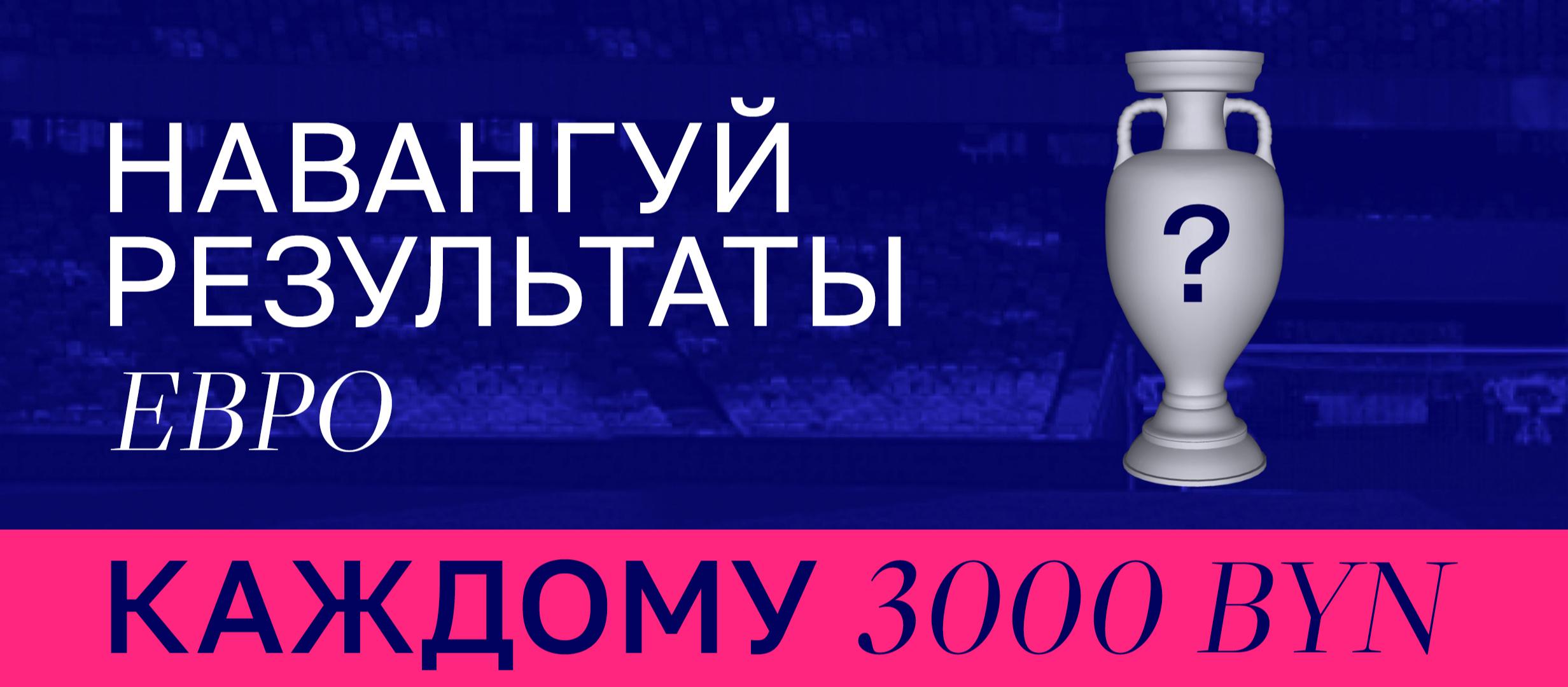Страховка ставки от Favbet 3000 руб..