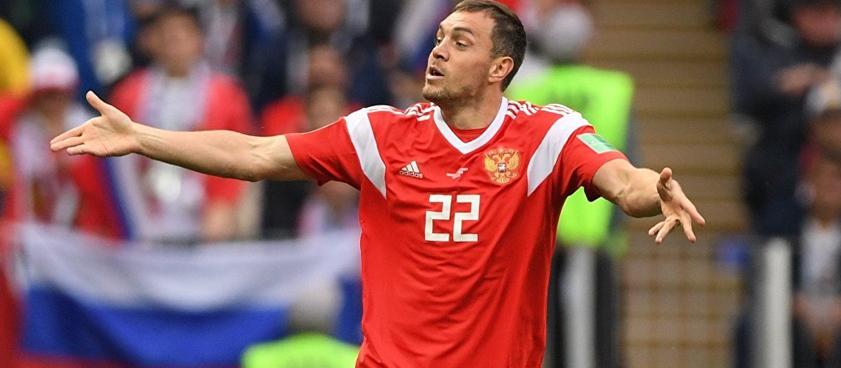Шотландия – Россия: прогноз на футбол от Валерия Непомнящего