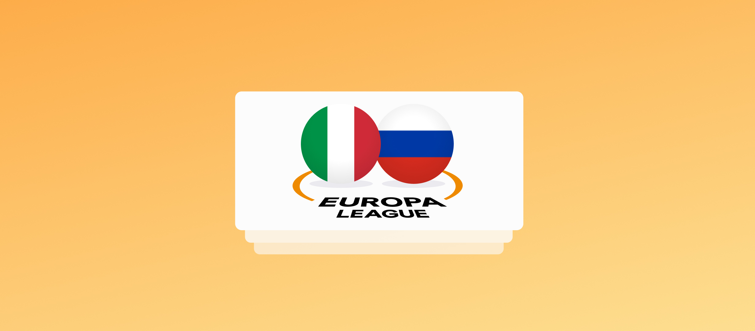 Итальянские будни в «Бетсити»: разбираем линию на матчи «Спартака» и «Локо» с «Наполи» и «Лацио»