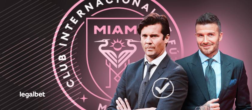 Букмекеры: Солари – претендент на пост тренера клуба Бекхэма в MLS