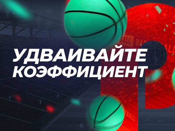 Повышенные коэффициенты от Pin-up.ru 1500 ₽.
