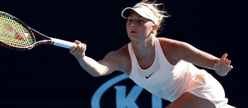 Каролин Гарсия – Марта Костюк: прогноз на теннис от VanyaDenver