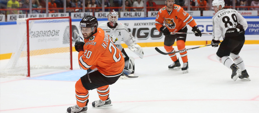 «Амур» – «Динамо Москва»: прогноз на регулярный сезон КХЛ