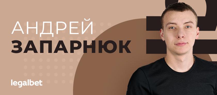 Узбекистан может стать новым домом для казахстанских букмекеров