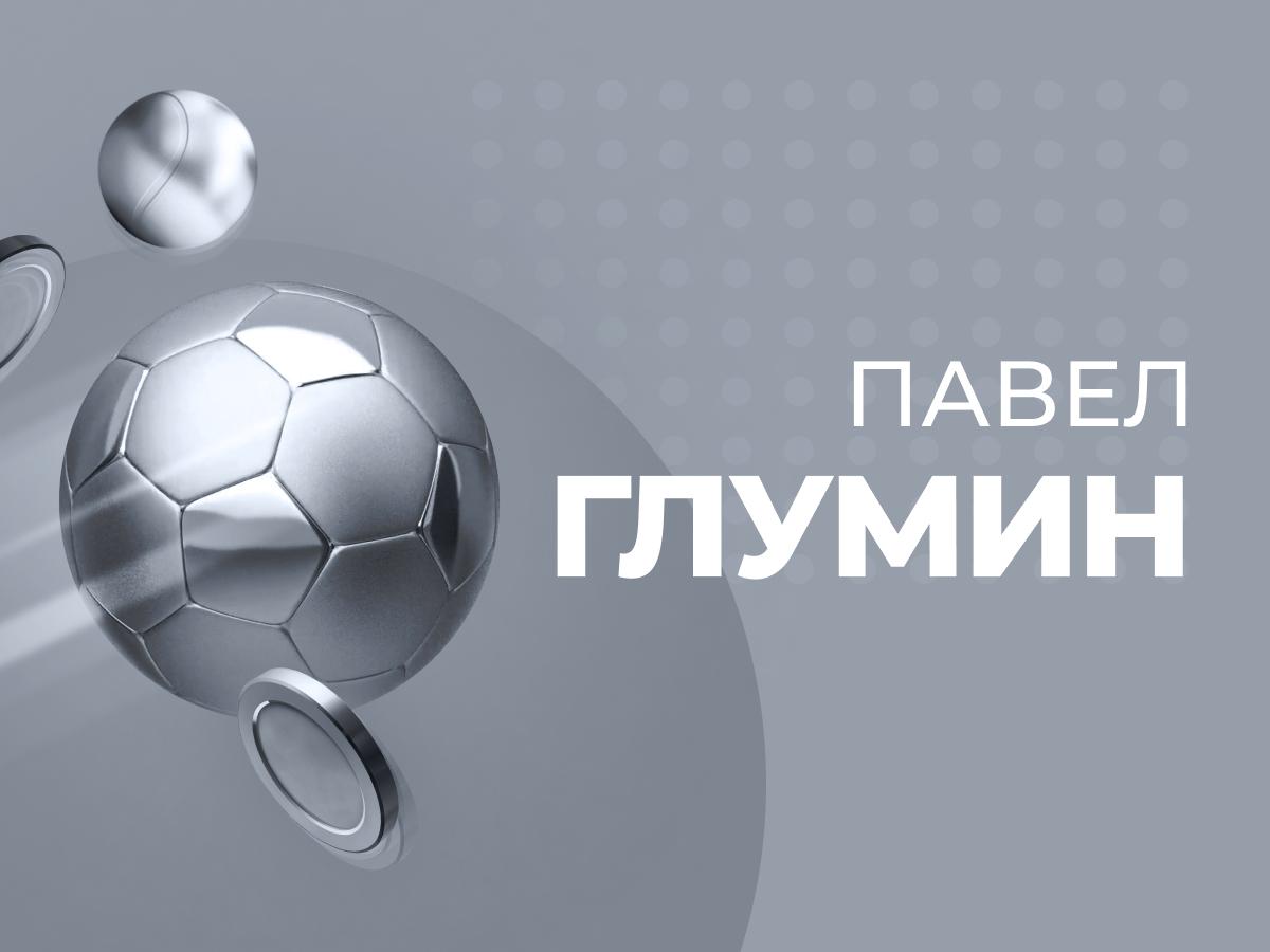 Павел Глумин: ФК «Рух» + нелегальная игорка = типичный украинский замес.