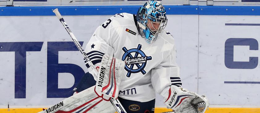 Прогноз на матч КХЛ «Барыс» — «Адмирал»: самый неудобный соперник