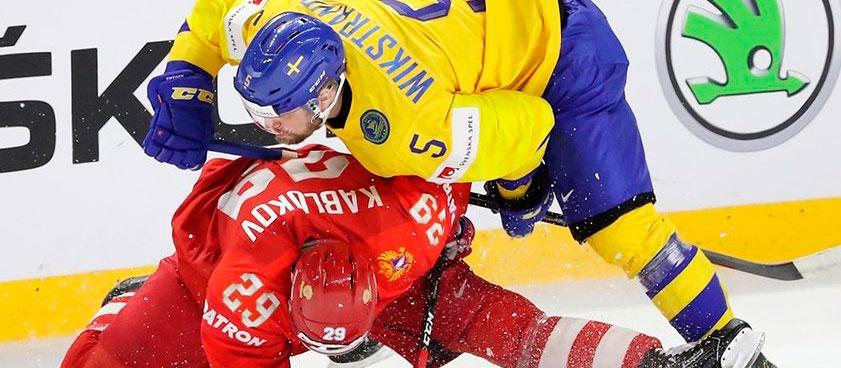 Прогноз на матч Швеция - Россия: сражение за первое место в группе