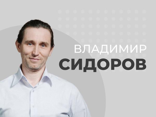 Влaдимир Сидоров: Почему БЕТСИТИ делает и будет делать линию самостоятельно.