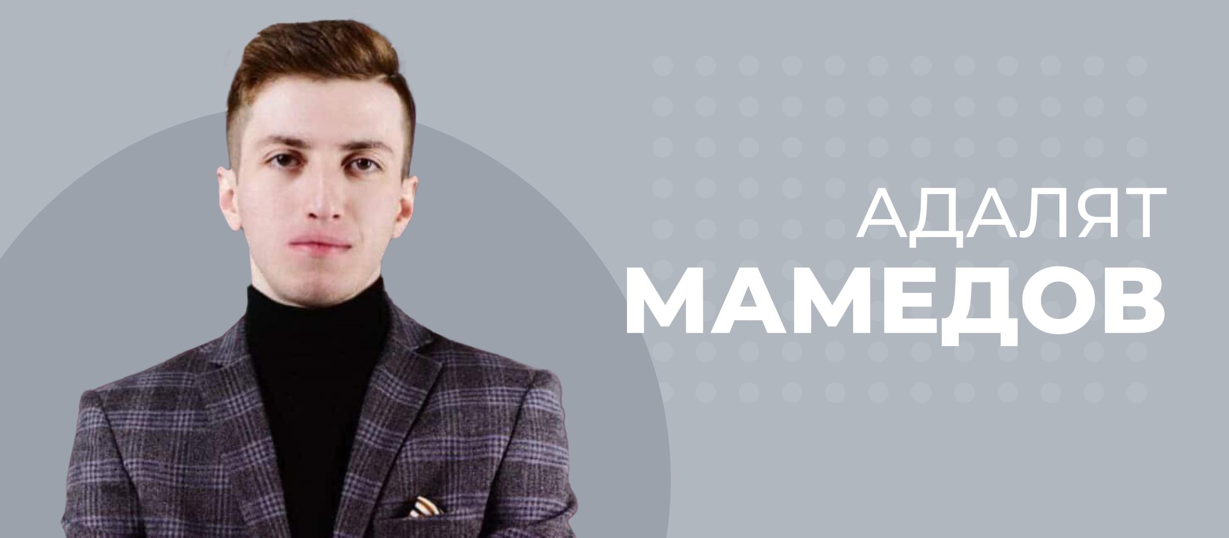 """Адалят Мамедов: «У """"Париматч"""" лучший киберспортивный продукт на рынке»"""