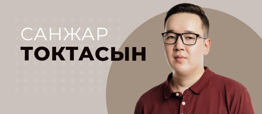 В ближайшие пару лет казахстанский рынок ждёт только рост