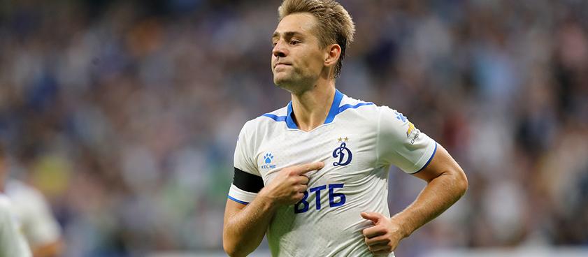«Динамо» Москва – «Зенит»: прогноз на футбол от Георгия Безшансова