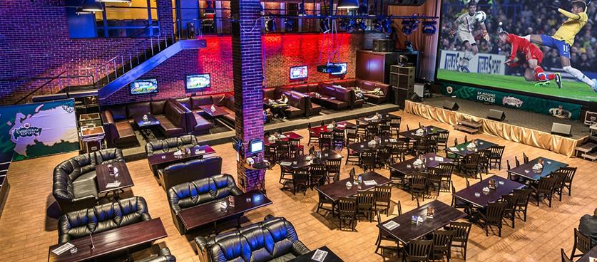 Современный букмекерский клуб (ППС) — это спортбар, ресторан и кружок по интересам одновременно