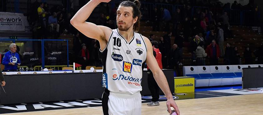 «Рейер» Венеция – «Тренто»: прогноз на баскетбол от Дмитрия Герчикова