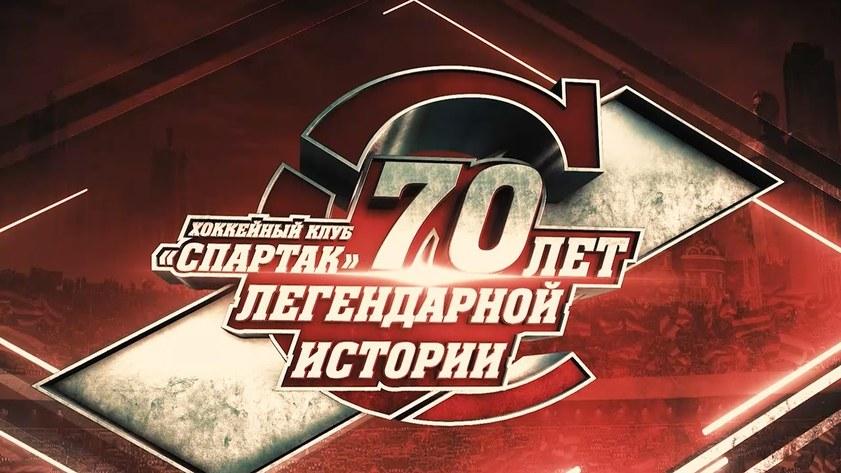 КХЛ. Спартак: неожиданный тренд. Выбираем ставки