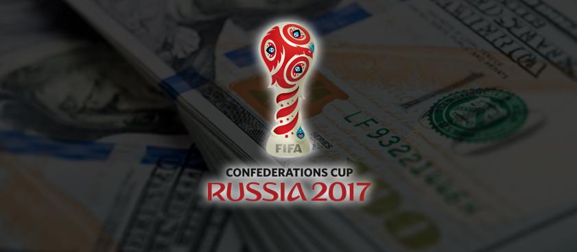 БК «Пари-Матч»: на Кубок конфедераций поставлено около $ 2,5 млн