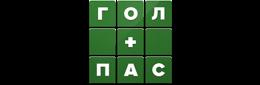 Логотип букмекерской конторы Гол+Пас - legalbet.ru