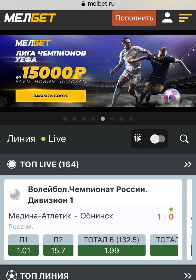 Мелбет фрибет при регистрации 2021 mostbet uz yuklab olish sporttikishuz com