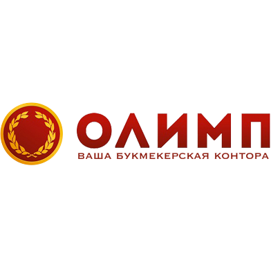 олимп букмекерская контора казахстан алматы