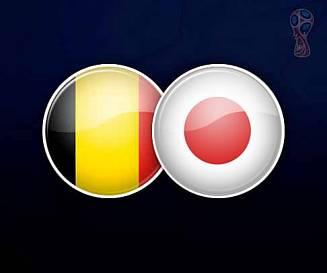 Бельгия-Япония