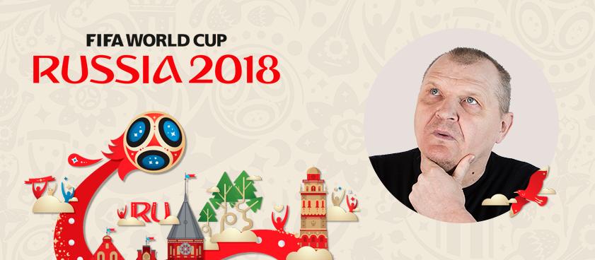Прогноз Сергея Горлуковича на матч Испания – Россия: «Дзюба способен забить гол»