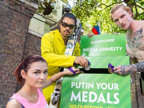 БК Paddy Power троллит Россию: «Putin your medals»