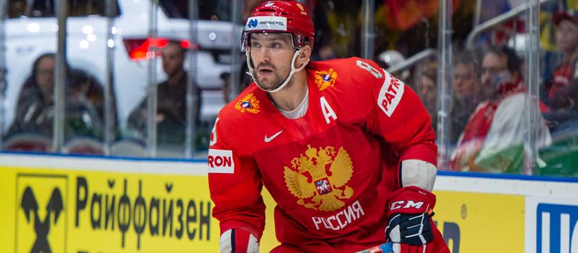 Россия – США: прогноз на хоккей от Владимира Вуйтека