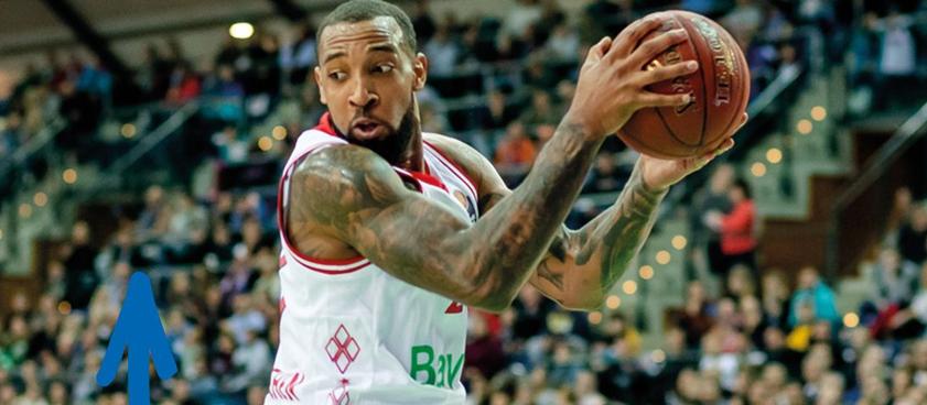 «Бавария» – «Гессен»: прогноз на баскетбол от Дмитрия Герчикова