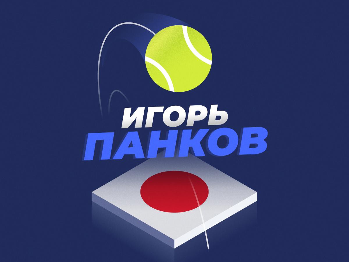 Мужской теннис на ОИ-2020: звёздный час Джоковича настал.