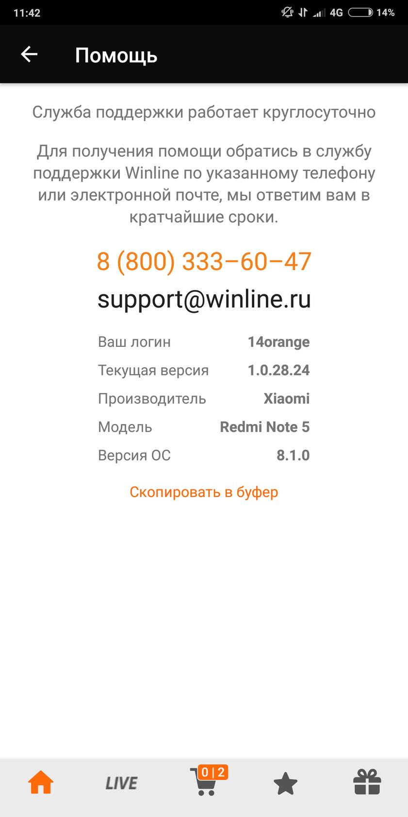 thumb_5c65296ae94d5_1550133610.png