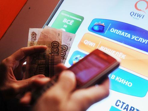 Платежные системы QIWI и Skrill внесены в реестр запрещенных сайтов