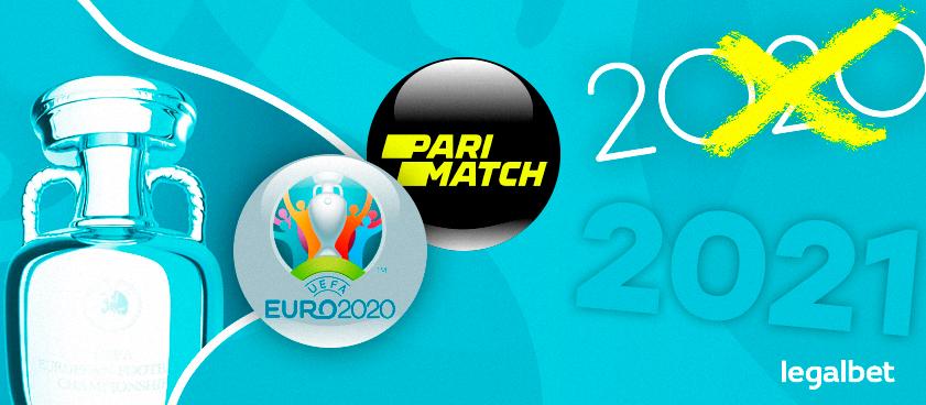 «Париматч»: чемпионат Европы могут перенести на 2021 год