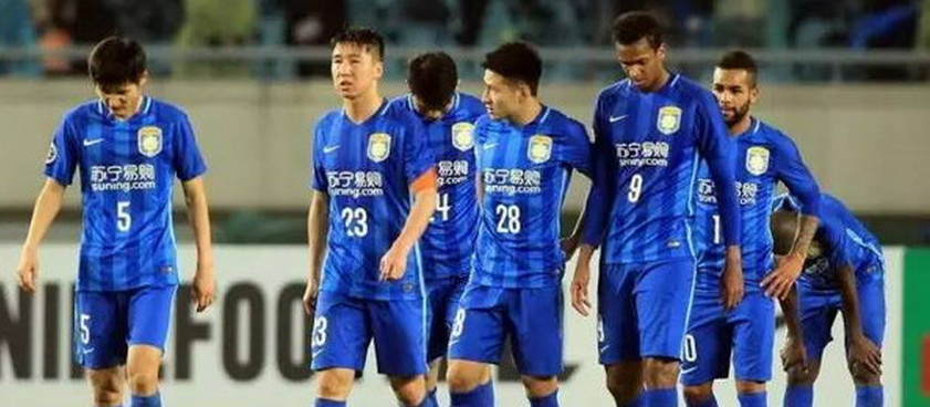 Jiangsu Suning - Shanghai SIPG: Pronosticuri pariuri Super League